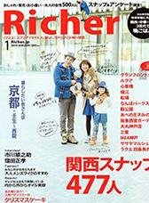 richer1401